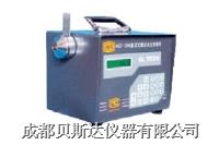 直讀式粉塵濃度測量儀 CCZ-1000