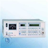 MM2600 通訊測試儀 MM2600
