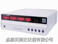 電性能參數測試儀 SH3201(停產)