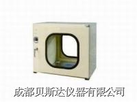 傳遞窗 BZC500-A