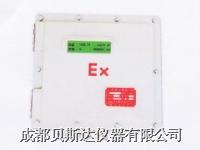 XCT-2000F2 超聲波流量計 XCT-2000F2