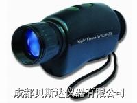 手持式紅外線微光夜視儀 34-57