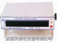 離子風機 SL-010