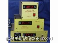 微機型熱偶真空計系列 ZDO-53