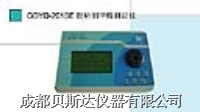 甲醛檢測儀 GDYQ-201SE