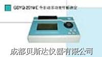 甲醛檢測儀 GDYQ-201ME