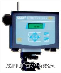 粉塵濃度測量儀 GH100B