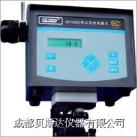 粉塵濃度測量儀 GH100A