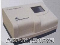 酶標儀 DNM-9602G
