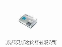 酶標儀 RT-2100C