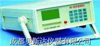 连续测氡仪 HDC-8