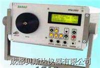 測氡儀 RTM2100