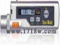 氣體檢測儀 TOXIRAE PLUS LEL