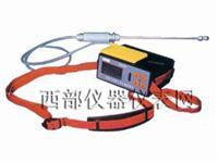 便攜式氣體檢測報警儀 SK6500組合型