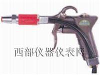 離子風槍 SL-004