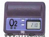 氧氣檢測器 XO-2000