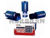 微量氧分析儀 O2X1型