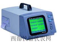 廢氣分析儀 NHA400