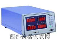 廢氣分析儀 NHA501