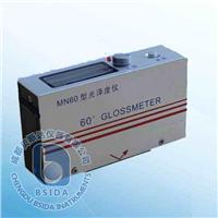 光澤度儀 MN-60