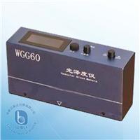 光澤度計 WGG60(A、D)