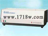 激光粒度儀 GSL-101BII