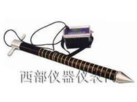 煤質快速分析儀(**代) KF5000