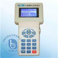 蓄電池測試儀 ITB712