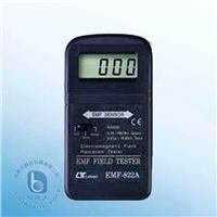 電磁波測試器 EMF-822A