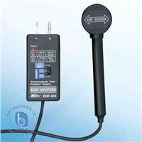 电磁波转换器 EMF-824