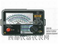 指針式絕緣測試儀 3316