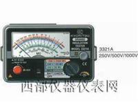 指針式絕緣測試儀 3321A