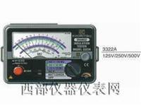 指針式絕緣測試儀 3322A
