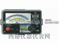 指針式絕緣測試儀 3323A