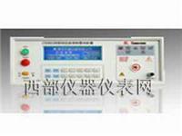 耐電壓測試儀 ZQ2672A