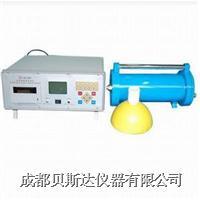 活性炭吸附測氡儀 HD-2003