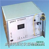 原子吸收測汞儀 QM201B