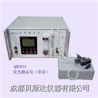 熒光測汞儀 QM201A