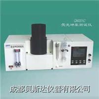 QM201C熒光砷汞測試儀 QM201C