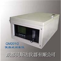 便攜式測汞儀 QM201G