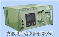 燃煤煙氣測汞儀 QM201H