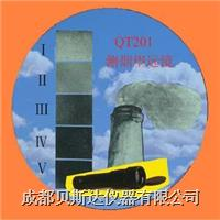 林格曼測煙望遠鏡 QT201