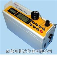 電腦激光粉塵儀 LD-3F