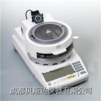 紅外線水分測量儀FD-800 FD-800