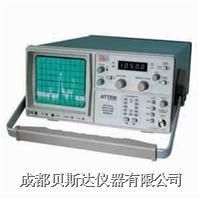 頻譜分析儀 頻譜分析儀