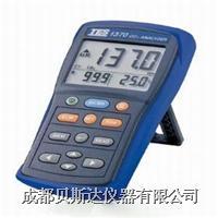 TES1370二氧化碳檢測儀 TES1370