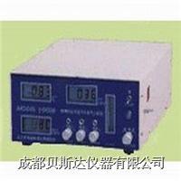 汽車尾氣分析器 9000B型