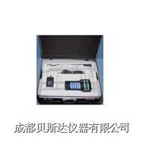 H-BD6-WQA4818便攜式多功能水質檢測儀 H-BD6-WQA4818
