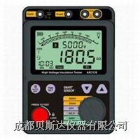 高壓數字絕緣電阻測試儀 AR3126