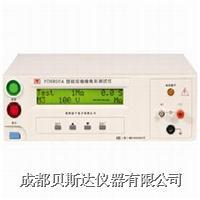 程控絕緣電阻測試儀 YD9820A